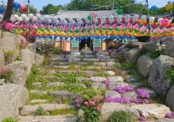가평 성불사 부처님오신날 사진